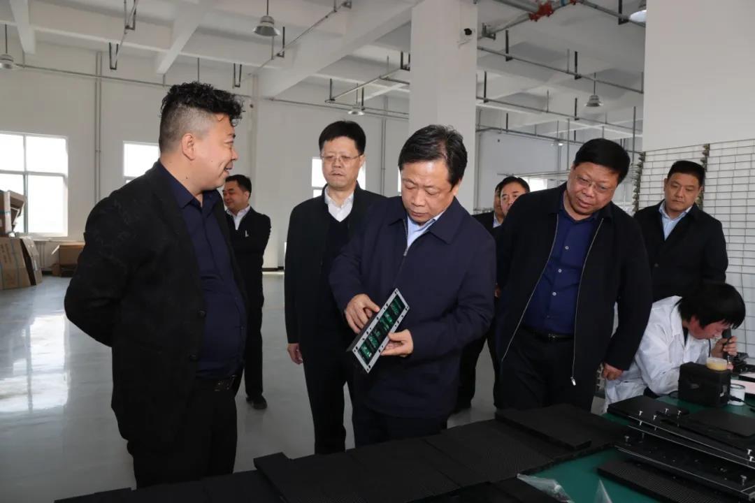 樊维斌到印台区调研县域经济发展